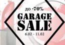 Еликсир: Garage Sale воРамстор со попуст до -70%