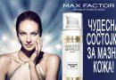 Чудесна состојка за мазна кожа! Max Factor Smooth Miracle Primer