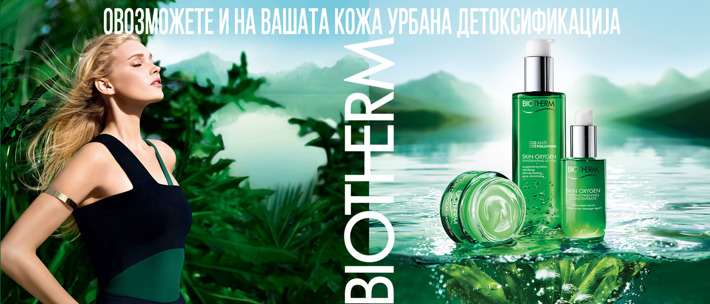 biotherm mk