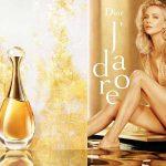 Парфемска премиера! Dior J'Adore Absolu