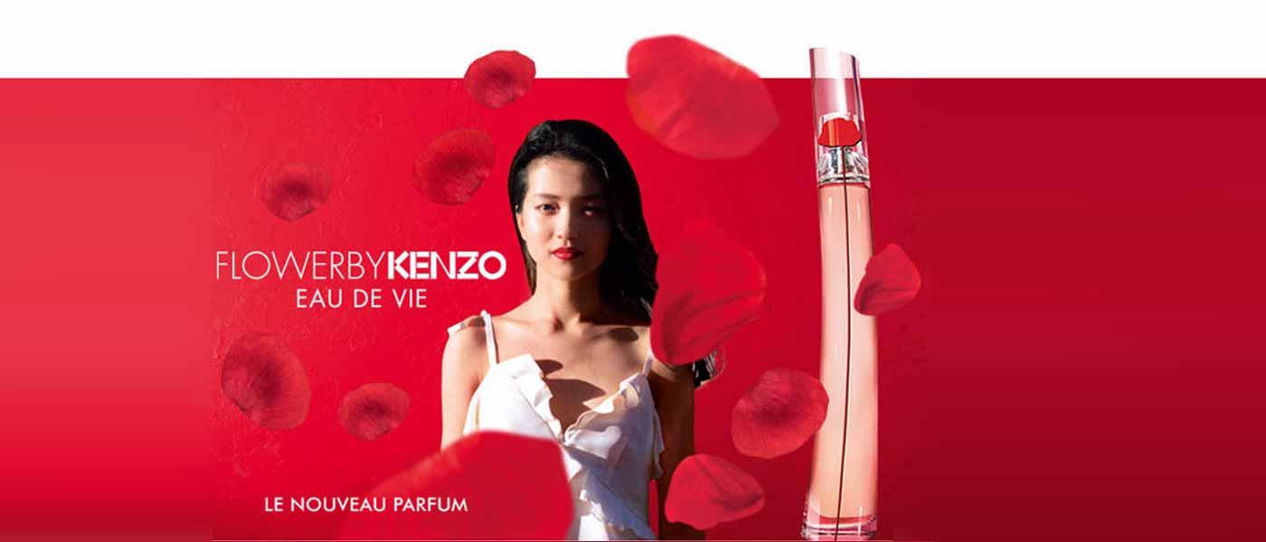 Парфемска премиера! Kenzo – Flower by Kenzo Eau de Vie