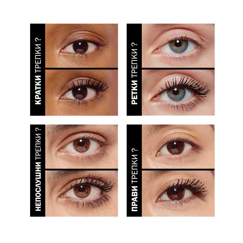 Air Volume Mega mascara before and after